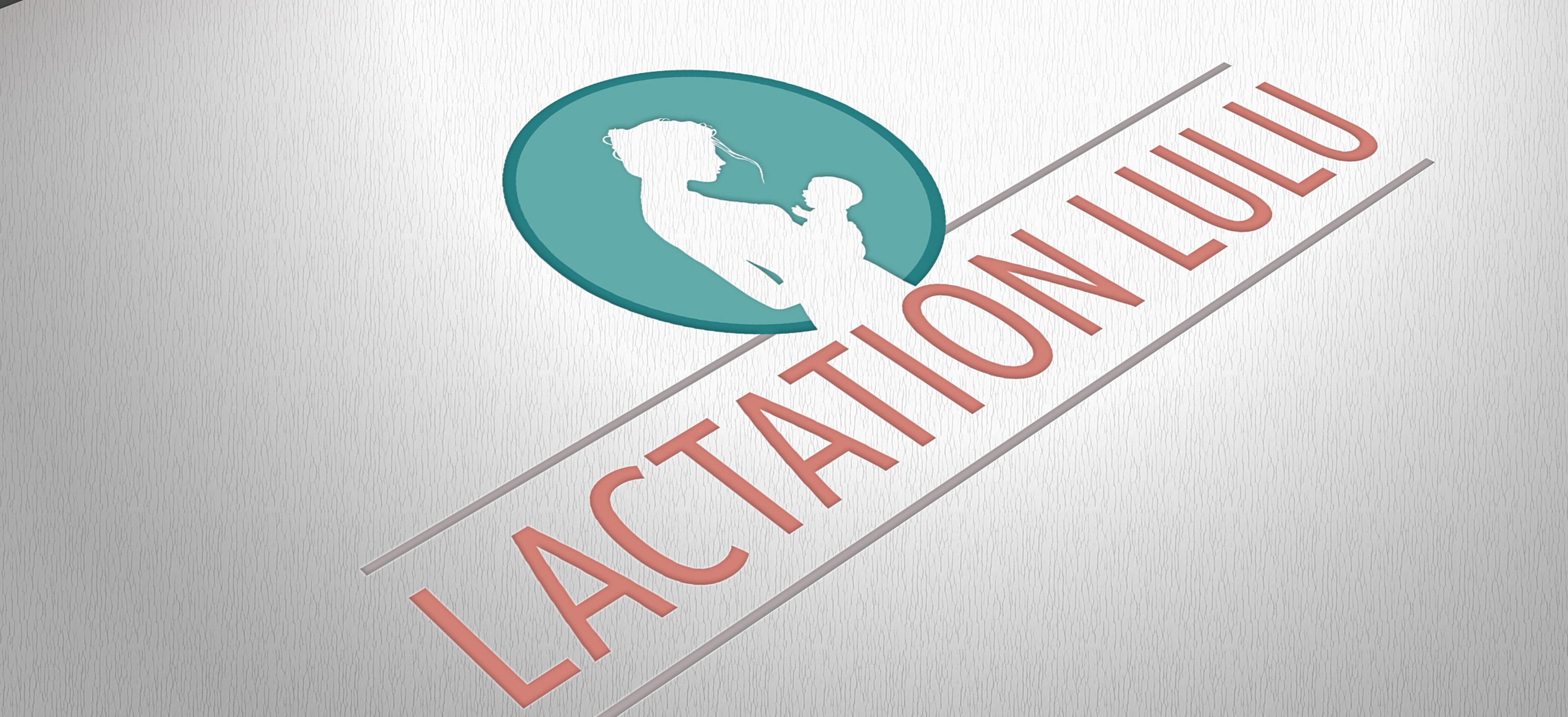 Lactation LuLu Logo 2